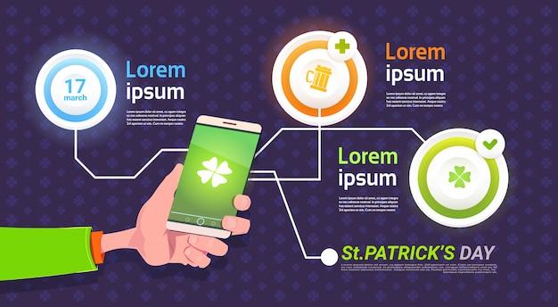 Набор инфографики элементов для happy святого патрика день празднование праздник шаблон фона Premium векторы