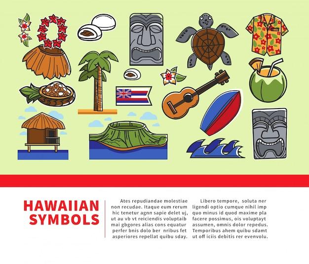 하와이 관광 및 유명한 문화 랜드 마크 아이콘 하와이 여행 환영 포스터 프리미엄 벡터