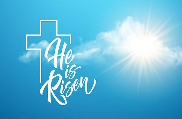 彼は雲と太陽を背景にレタリングを復活させました。キリストの復活おめでとうの背景。ベクターイラストeps10 無料ベクター