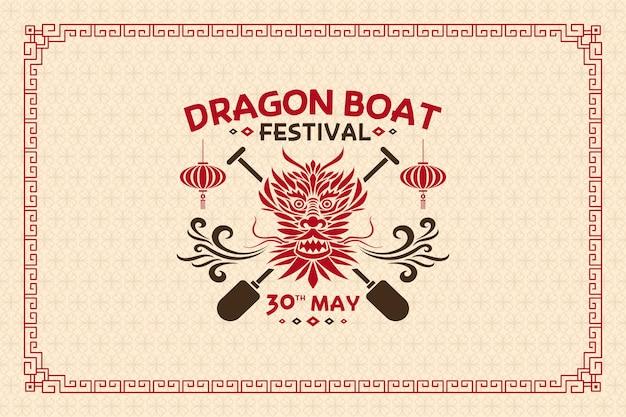 Testa del fondo di progettazione piana della barca del drago Vettore gratuito