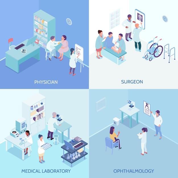 Health care center 2x2デザインコンセプト 無料ベクター