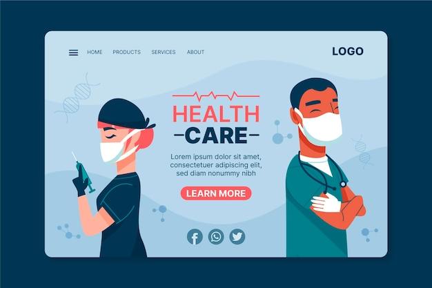 ヘルスケアランディングページテンプレート 無料ベクター