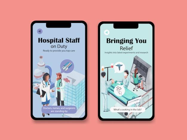 Дизайн шаблона медицинского инстаграмма с медицинским оборудованием и медицинским персоналом и высокотехнологичными устройствами врачей и пациентов Бесплатные векторы