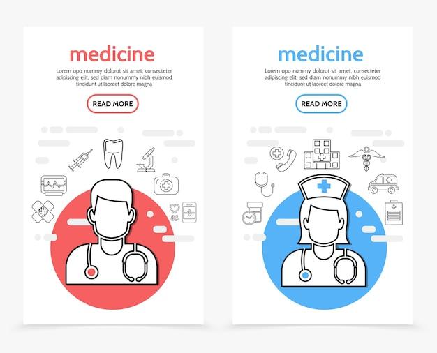 Вертикальные баннеры здравоохранения Бесплатные векторы
