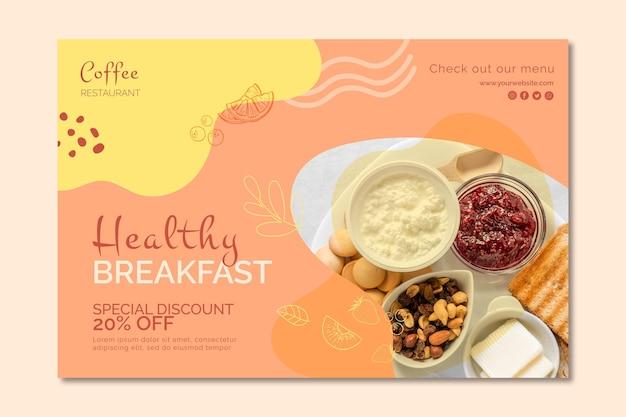Шаблон баннера здорового завтрака Premium векторы