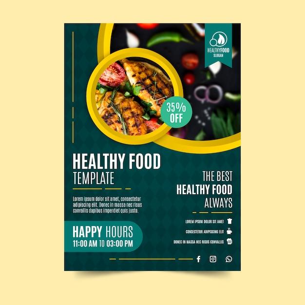 健康食品レストランポスターデザイン 無料ベクター