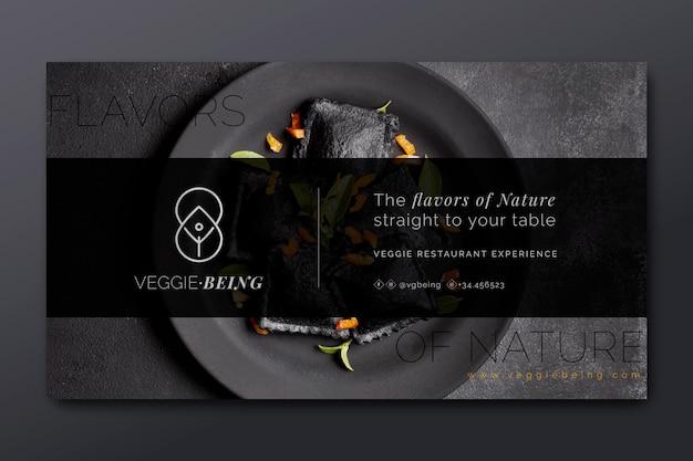 Шаблон баннера здорового ресторана Бесплатные векторы