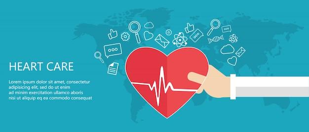 Heart care concept Free Vector