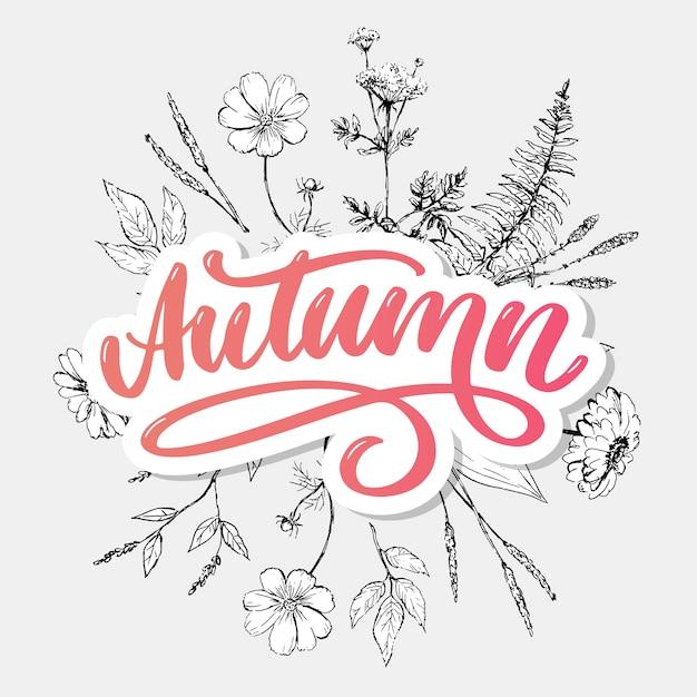 こんにちは、秋。夏よさようなら。トレンド書道。紅葉の背景のイラスト。コンセプト秋の広告。 Premiumベクター
