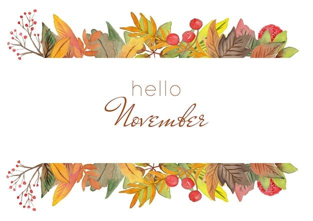 こんにちは紅葉11月水彩イラスト プレミアムベクター