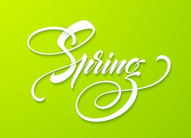こんにちは春のレタリング。手描き書道、緑の背景。図 Premiumベクター