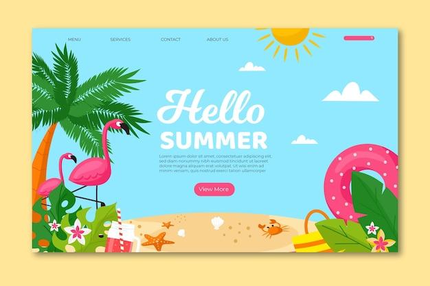 こんにちは夏のランディングページテンプレート 無料ベクター