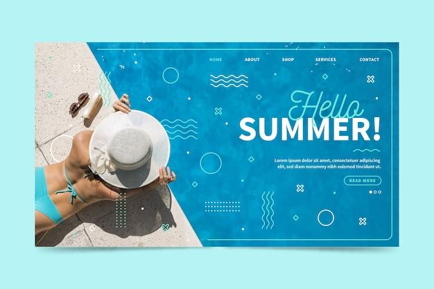 こんにちは夏のランディングページの写真 無料ベクター
