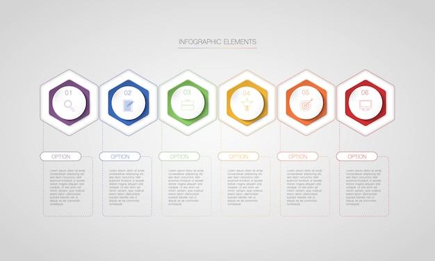 6つのオプションを持つ六角形のインフォグラフィック Premiumベクター