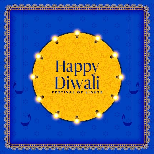Hindu diwali festival celebration card illustration Free Vector