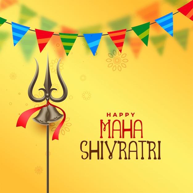 Hindu festival maha shivratri greeting background Free Vector