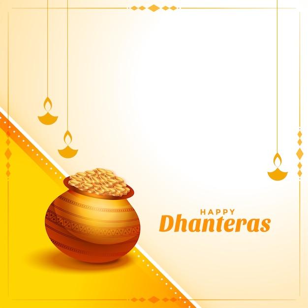 Индуистский фестиваль счастливого фона дхантерас Бесплатные векторы