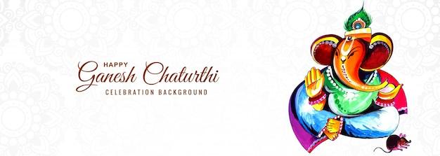 Dio indù ganesha per happy ganesh chaturthi festival banner design Vettore gratuito