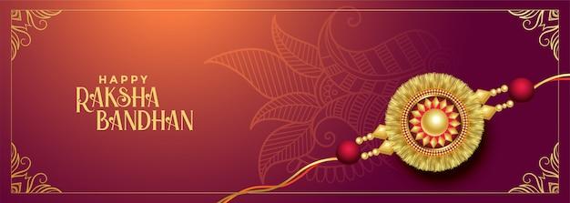 Hindu traditional raksha bandhan festival banner Free Vector