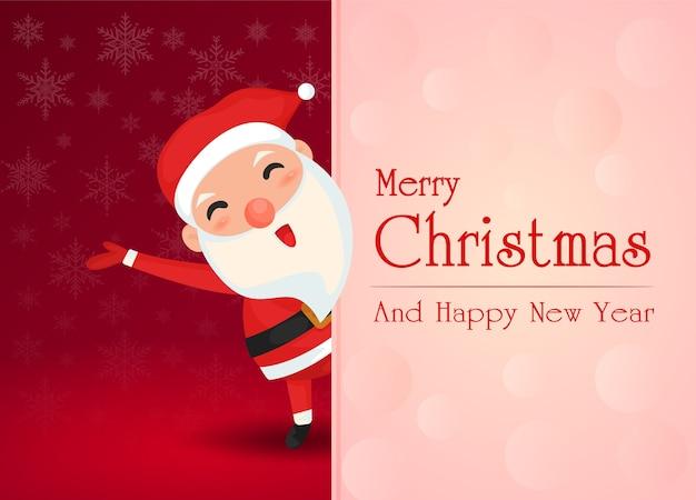 Ho Ho Ho Merry Christmas.Ho Ho Ho Merry Christmas Vector Premium Download