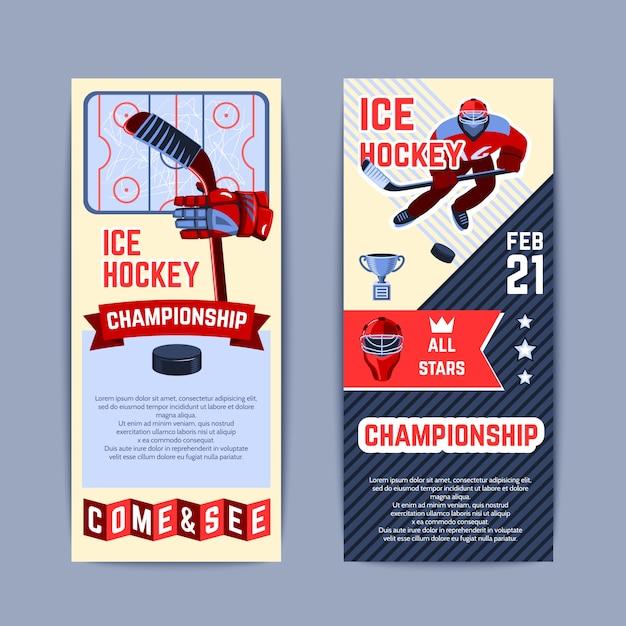 Набор баннеров хоккея Бесплатные векторы