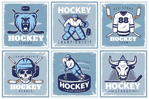 Набор плакатов хоккейной лиги Бесплатные векторы