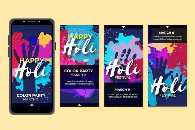 Холи фестиваль сборник историй инстаграм Бесплатные векторы