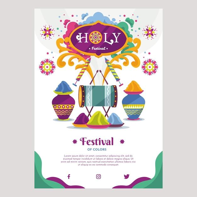 Modello di festa del manifesto del festival di holi Vettore gratuito