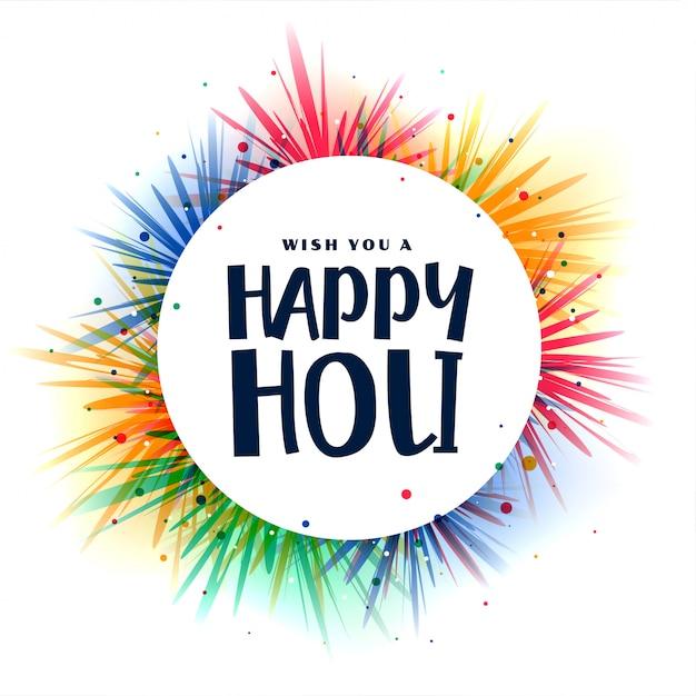 Абстрактная красочная счастливая предпосылка рамки holi Бесплатные векторы