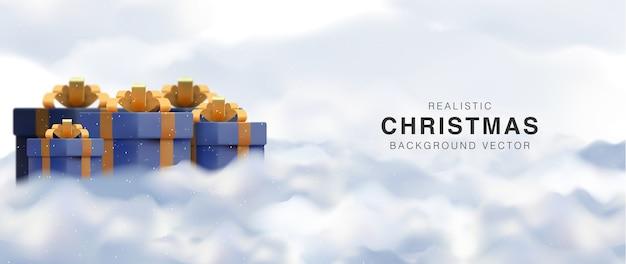 休日の背景黒と金のクリスマスの背景と新年あけましておめでとうございます。 Premiumベクター