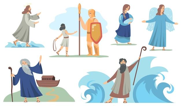 성경 기독교 문자 세트. 노아와 성모 마리아, 유다와 모세, 천사와 예수. 종교, 전통 성경 이야기, 문화에 대한 벡터 일러스트 무료 벡터