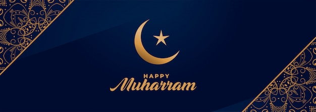 Holy festival of happy muharram islamic banner Free Vector