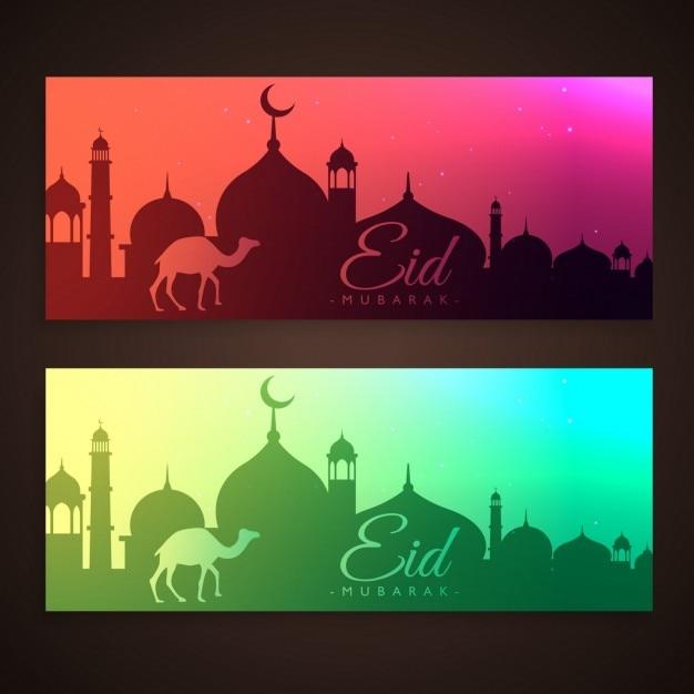 banner muslim 2048 best muslim free vector art downloads from the vecteezy community muslim free vector art licensed under  islamic golden muslim eid festival banner.