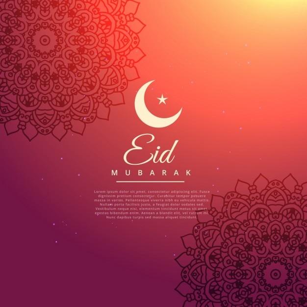 Holy islamic eid mubarak festival background vector free download holy islamic eid mubarak festival background free vector m4hsunfo
