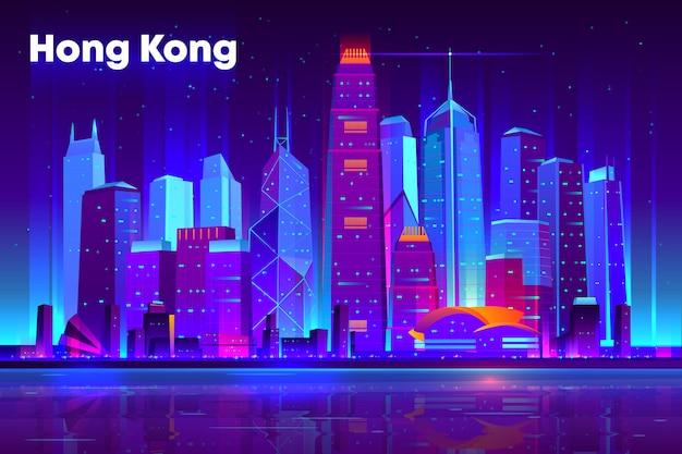 Hong kong city nightlife cartoon  banner, poster template. Free Vector