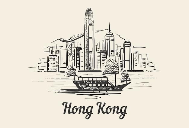Горизонт гонконга с лодкой рисованной иллюстрации эскиз, изолированные на белом фоне Premium векторы