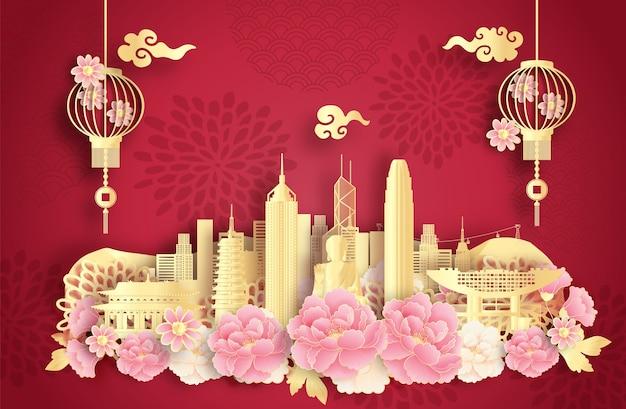 世界的に有名なランドマークと美しいちょうちんがある中国、香港 Premiumベクター