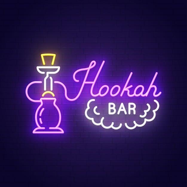 Hookah bar neon sign Premium Vector