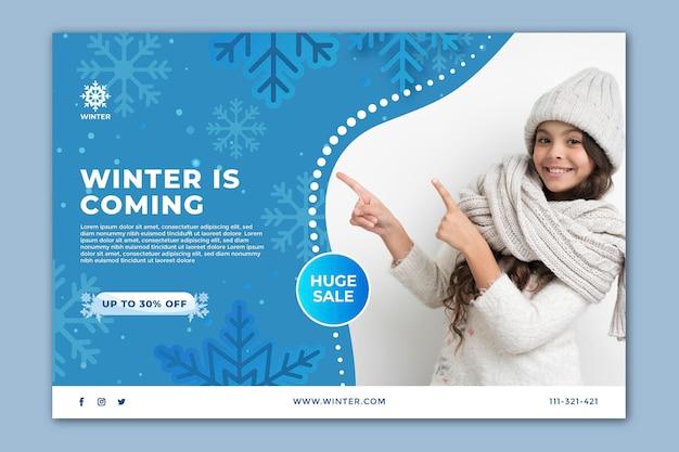 Горизонтальный баннер для зимней распродажи Premium векторы