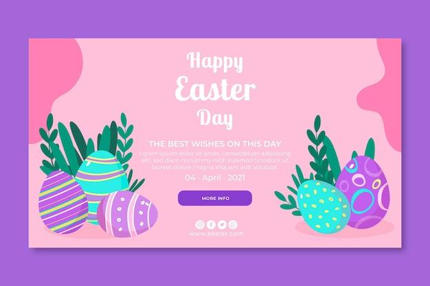 Modello di banner orizzontale per uova di pasqua e saluto Vettore gratuito