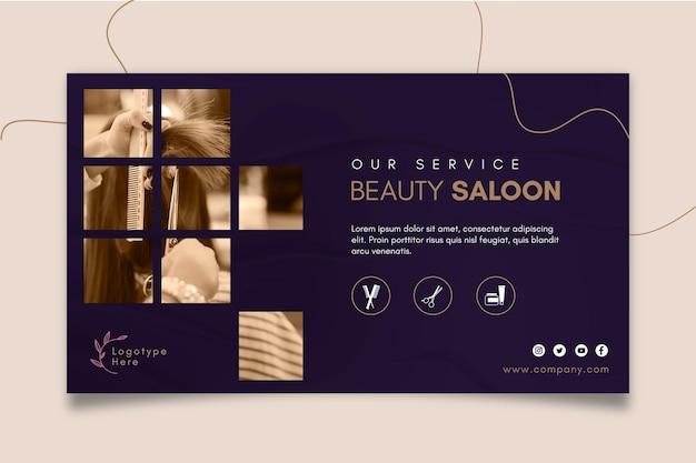 Шаблон горизонтального баннера для салона красоты Premium векторы