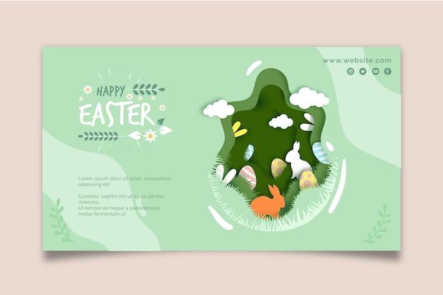 Шаблон горизонтального баннера на пасху с кроликом и яйцами Бесплатные векторы