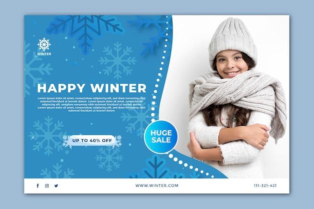 Modello di banner orizzontale per la vendita invernale Vettore gratuito