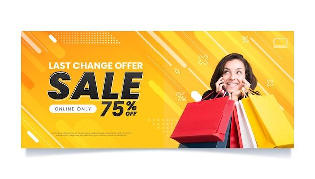 Шаблон горизонтальной продажи баннера Бесплатные векторы