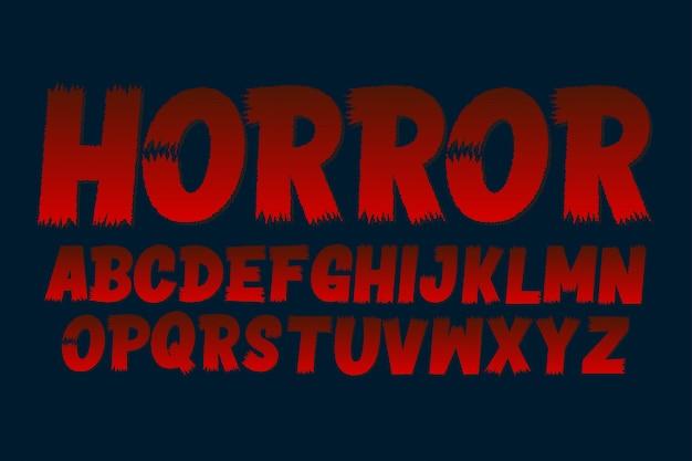 ホラーブラシ書体、大文字ブラシアルファベットのセット Premiumベクター
