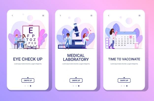 病院の医師が視力検査実験を行い、ヘルスケア医学の概念を予防接種する時間電話スクリーンコレクションモバイルアプリ完全な長さコピースペース水平 Premiumベクター