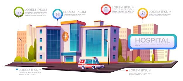 Инфографика больницы, здания клиники с тележкой машины скорой помощи верхом и элементами инфографики. Бесплатные векторы