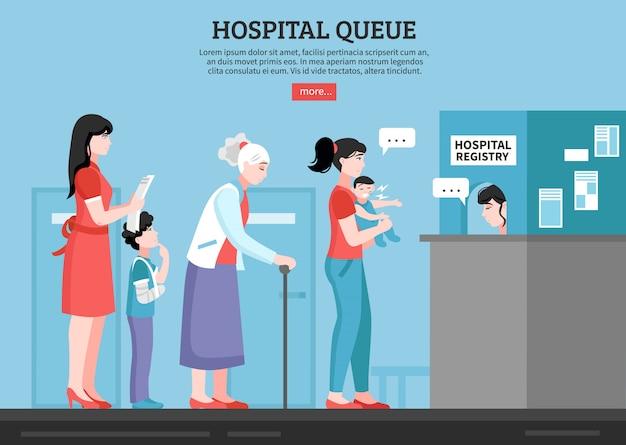 Больница очередь иллюстрация Бесплатные векторы