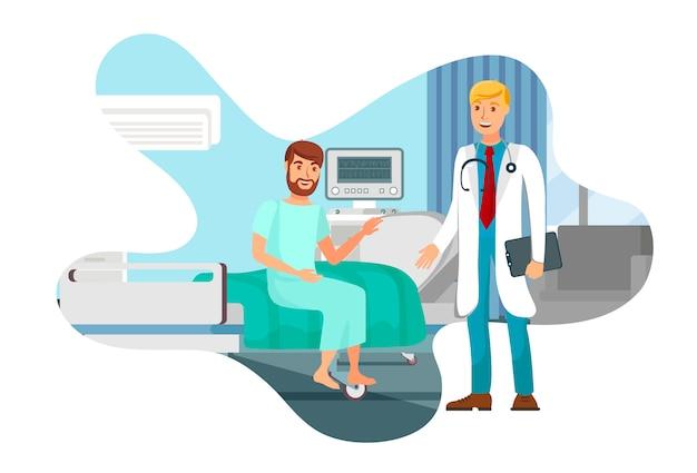 Hospital room flat isolated vector illustration Premium Vector