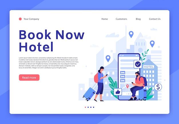 ホテル予約サイト。観光客や旅行者のためのモバイルアプリ、ホテルの部屋予約デジタルサービスコンセプトのランディングページテンプレート。アパート検索ツール。荷物のイラストを持つ人々 Premiumベクター